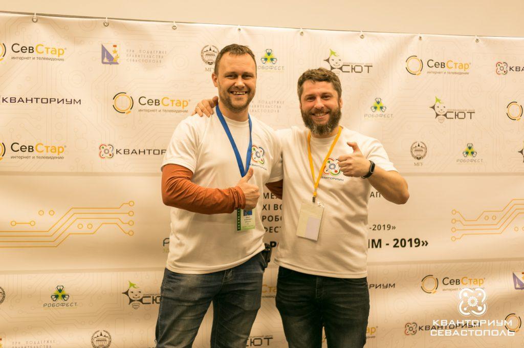 robofest-2019-136