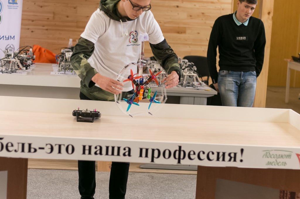 robofest-2019-67